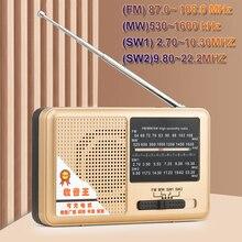 Mini FM MW SW Radio przenośny odbiornik pełnozakresowy głośnik pełnozakresowy o wysokiej wierności z gniazdo Jack do słuchawek 3.5mm antena teleskopowa