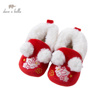 DBM15521 Dave Bella winter baby girls fashion cartoon first walkers new born shoes image