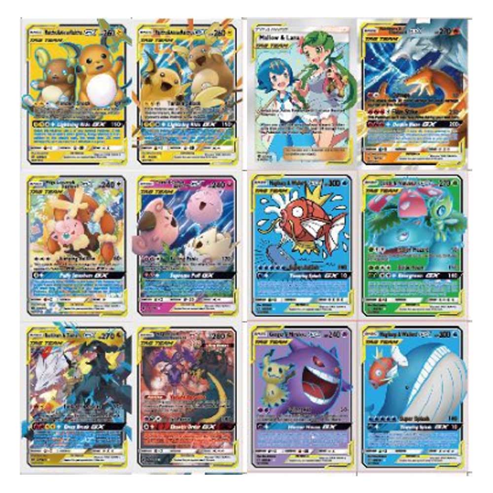 Poke Mon Cards 60pc All TAG TEAM GX Cards And Cards Book Fast Free Shipping