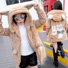 Теплая зимняя куртка для девочек утепленная модная длинная Детская