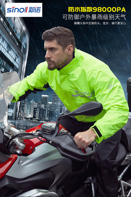 Green Motorcycle Raincoat Rain Pants Suit Thin Riding Split Poncho Adult Men Hiking Anti-Heavy Rain Jacket Casaco Masculino Gift 1