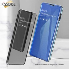 KISSCASE Mirror Plating Case For iPhone 11 Case 11PRO X 10 XS XR Flip Cover For iPhone 7 hoesje чехол книжка на айфон 6 книжка(China)