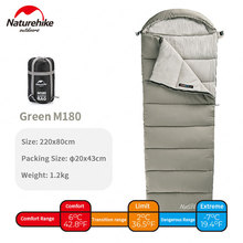 Naturehike M-Series Envelope style Cotton Sleeping Bag Moisture-proof Portable Spliced Washable Sleeping Bag with Cap Camping