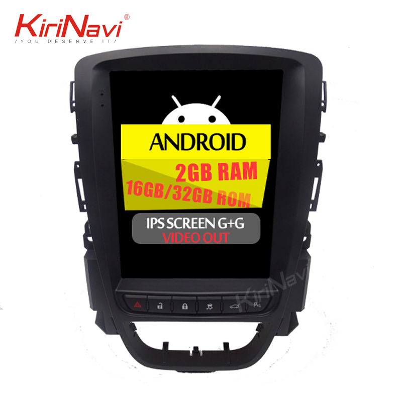 Kirinavi tela vertical tesla estilo 10.4 android android android rádio do carro para opel astra j buick 2009-2015 carro multimídia dvd navegação