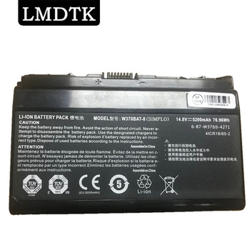 LMDTK nueva batería del ordenador portátil para Hasee W370BAT-8 K590S K650C K750S K760E