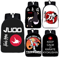 Рюкзак для занятий боевыми войсками  дзюдо  тхэквондо  каратэ  Aikido  для мальчиков-подростков  детские школьные сумки  рюкзак  детский книжный...