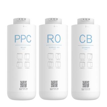 Dla Xiaomi filtr do wody C1 filtr zamienny Element Smartphone zdalny filtr do wody filtr do MRB23 MRB33 filtr do wody s tanie i dobre opinie NONE CN (pochodzenie) Xiaomi Water Purifier C1 Replacemen Gotowa do działania
