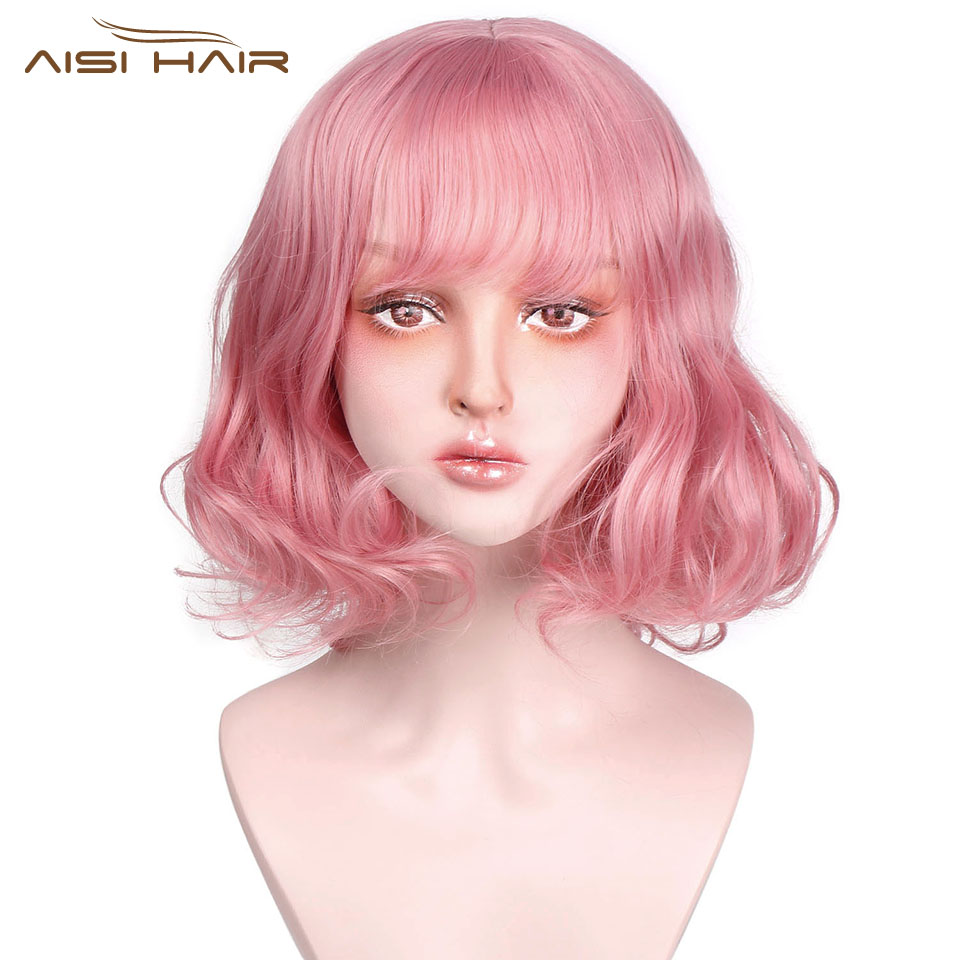 I's A Wig Pink/Purple Short Hair Synthetic Wigs With Bangs For Women Water Wave False Hair Can Be Cosplay
