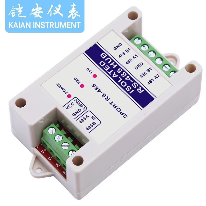 485 Repeater Signal Amplifier Optical Isolation Industrial Grade RS485 Splitter Hub Anti-interference Lightning Protection
