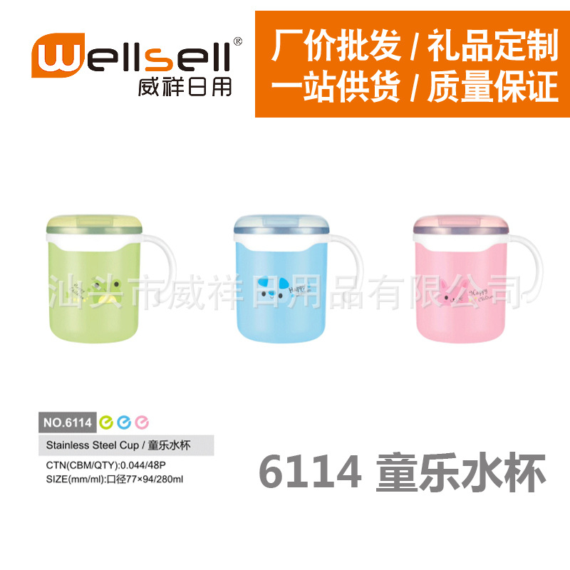 Gorgeous Special Beautiful Genuine Product Tong Lok Glass 6114 Children With Lid Kettle Double Layer Heat Resistant 304 Stainles