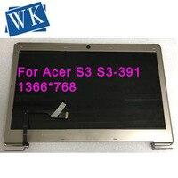 Ücretsiz kargo Acer S3 S3-391 S3-951 MS2346 LCD Ekran Ekran meclisi B133XTF01.1 B133XW03 1366*768 100% test