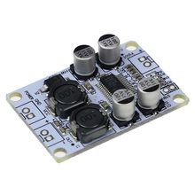 TPA3110 Mono Amplifier Board DC 8-26V 30W Audio Digital Amplifiers PBTL AMP Sound Module Amplificador for Speaker(China)