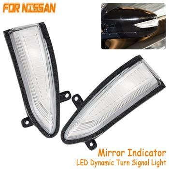 Side Mirror Turn Signal Indicator Blinker Light for Teana Altima Pulsar Sentra