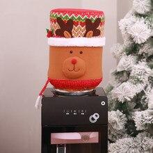 Рождественские украшения для дома Санта Клаус Рождественская Пылезащитная крышка воды емкостный диспенсер контейнер очиститель бутылки Рождественский Декор