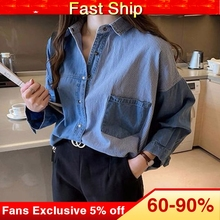 Patchwork Denim Cloth Blouse Women 2020 Spring Summer Long Sleeve Striped Blue Jeans Shirts Chic Female Tops Preppy Style S-XL chic women s hollow out long sleeve blouse