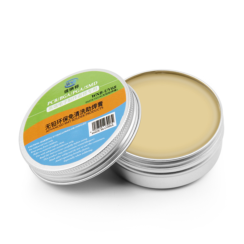BGA Solder Paste Soldering Flux Lead-Free No-clean Welding Grease Soldering Gel For Metalworking