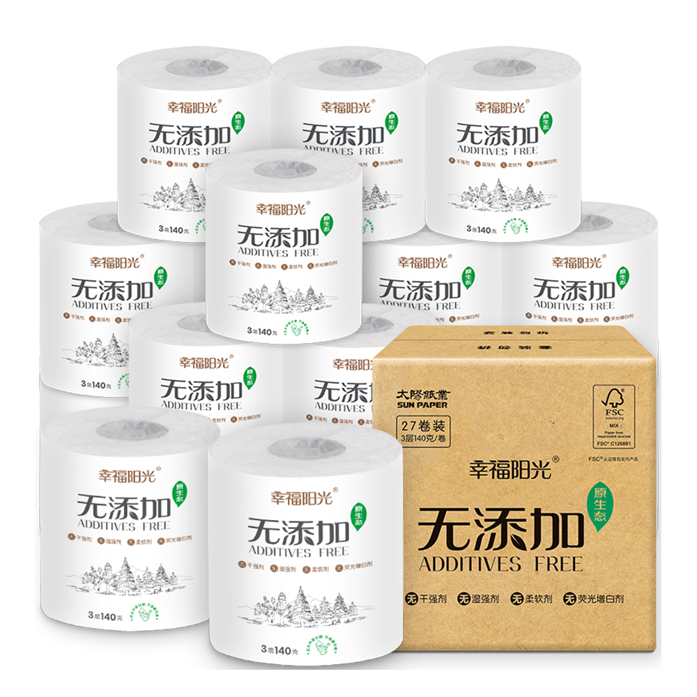 1/10 Rolls/set Toilet Roll Paper Durable Home Kitchen Bath Toilet Roll Paper Tissue Roll 3 Layers Thicken Toilet Roll Paper