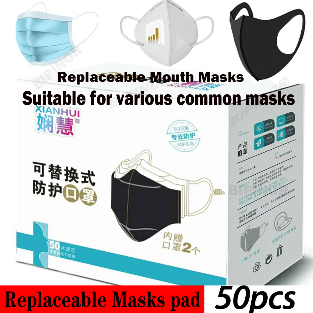 50 Pcs Hot Sale 3-Ply Disposable Replacable Masks Gasket Safe Anti Dust PM 2.5 Influenza Mouth Face Mask Filter Protection Pad