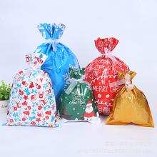 Wesołych boże narodzenie słodycze torba święty mikołaj płatek śniegu prezent przynoszący szczęście torba dekoracje na boże narodzenie dla wystrój domu z motywem bożonarodzeniowym szczęśliwego nowego roku 2020 tanie tanio Liviorap Y1252 Bez pudełka 24*32cm