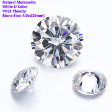 Moissanites Loose Stone IJ Color 4.0ct(10mm) Moissanite Round Brilliant Cut VVS Diamond DIY Ring Jewelry Earring Material 3 5 7mm marquise cut vvs moissanite super white moissanite diamond 0 32 for ring making