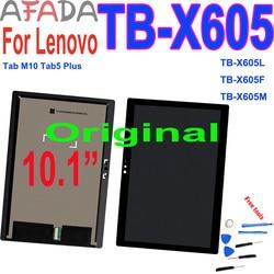 Оригинальный ЖК-дисплей 10,1 дюйма для Lenovo Tab M10 Tab 5 Plus TB-X605L TB-X605F TB-X605M сенсорный экран в сборе с дигитайзером