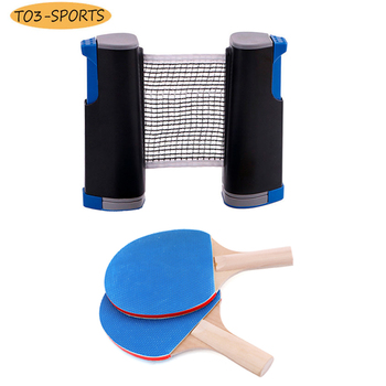 Professional Table Tennis Sports Trainning Set Racket Blade Mesh Net Ping Pong Student Sports Equipment Simple Portable