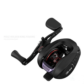 Baitcasting Reel High Speed 6.3:1 Gear Ratio 4+1BB Fresh/Saltwater Magnetic Brake System Fishing Wheel 5kg Drag Power Carretilha