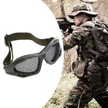 Goggle Glasses Airsoft-Net Eyes-Protection Paintball Tactical Eyewear Mesh Hunting Sport