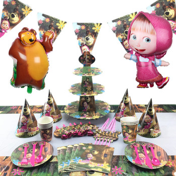 Masha and Bear Theme Party Decorations Kids Birthday Party Paper Straw Mask Plate Cup Balloon Disposable Tableware Set