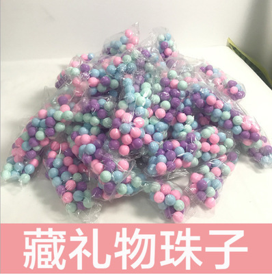 Douyin Celebrity Style Tibetan Gift Beads Color Peas Beads Douyin To Send His Girlfriend Tibetan Gift Box Filler