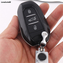 Car Key Case Protection Cover Shell Keychain Ring For Peugeot 5008 4008 Accessories
