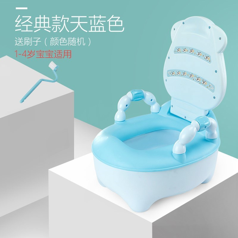 Male Baby Bucket Auxiliary Potty Chair Large Size Toilet For Kids 1-3-6-Year-Old CHILDREN'S GIRL'S China Mobile Sit Toilet Pull