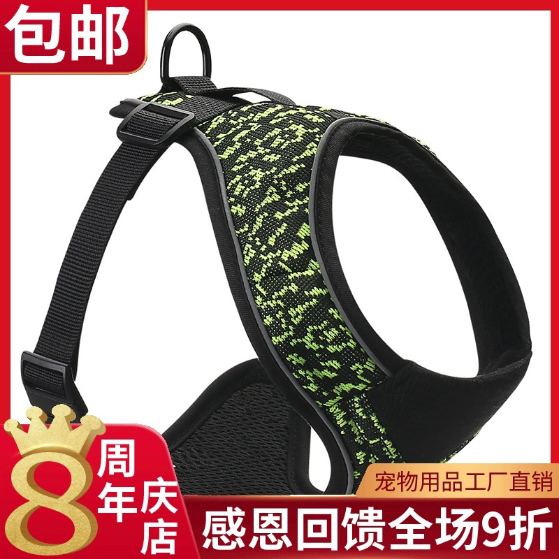 2020 New Style Dog Chest And Back With Reflective Sports Comfortable Vest Style Pet Supplies Chest And Back