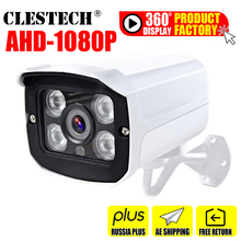 Il mini infrarosso impermeabile allaperto di SONY IMX323 2mp di Digital IMX323 ip66 del metallo 4 matrice 720P/960P/1080P AHD N HD del CCTV ha proiettile