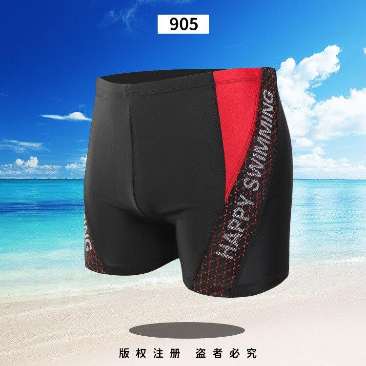 2019 New Style Swimming Trunks Men Boxer Swimming Trunks Adult Bubble Hot Spring Beach Swimwear Men's Breathable Swimming Trunks