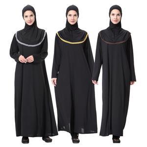 Image 1 - Arabe dubaï femmes musulmanes prière robe à manches longues + chapeau islamique Jilbab Abaya vêtements à manches longues prière aérienne caftan vêtements
