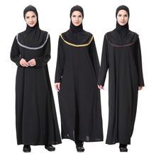 Arap Dubai müslüman kadınlar namaz uzun kollu elbise + şapka İslam Jilbab Abaya giysi uzun kollu havai namaz Kaftan giyim