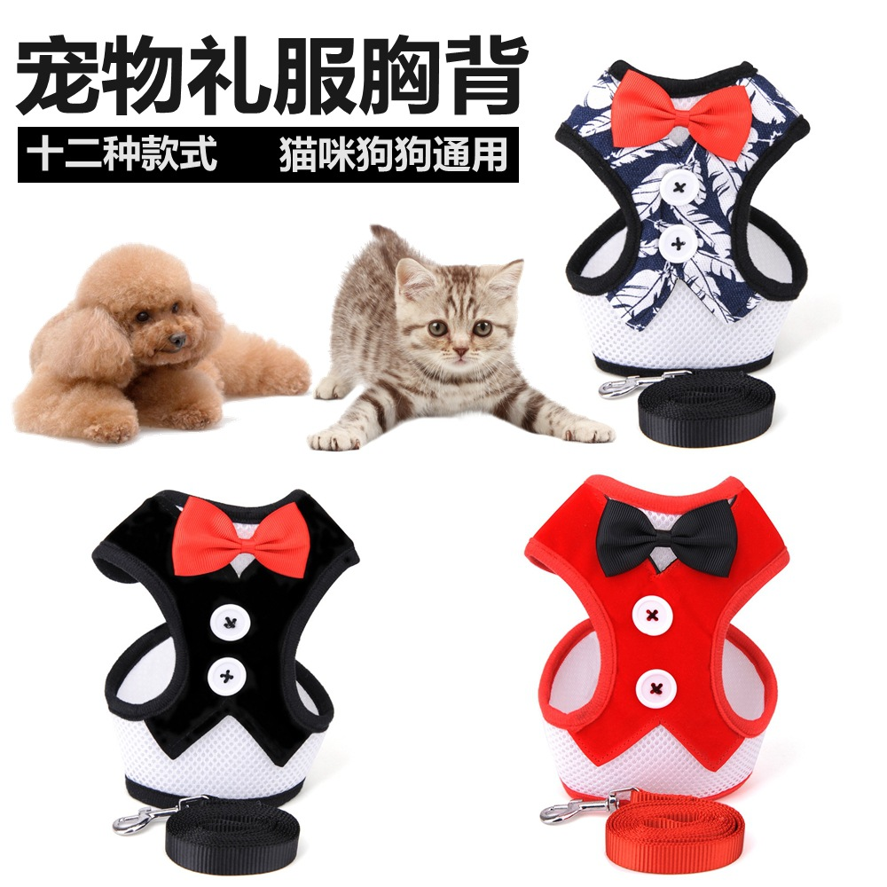 Pet Traction Rope Vest Style Chest And Back Set Evening Gown Dog Chest And Back With Cat Rabbit Supplies
