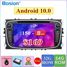 DSP 2 Din Android 10 Car DVD Multimedia Player GPS Navi For Ford Focus 2 Mondeo Galaxy S Max Wifi Audio Radio Stereo Unit 4G+64G