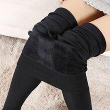 Теплые женские бархатные зимние леггинсы длиной до лодыжки, сохраняющие тепло, однотонные штаны с высокой талией, большие размеры, женские теплые сексуальные леггинсы