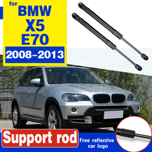 For BMW X5 E70 2008-2013 2Pcs Auto Car Front Engine Bonnet Gas Struts Bars Damper Hood Lift Support Shock Support Gas Spring gas spring free shipping car auto 90kg 900n force ball studs lift strut metal gas spring 900mm 400mm