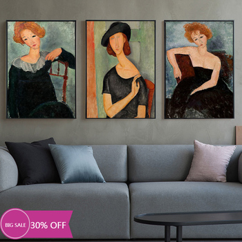 JeanneHebuterne canvas portrait, Modigliani famous mural posters and prints Nordic art image