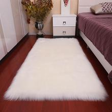 Rectangle Soft Faux Sheepskin Fur Area Rugs For Bedroom Floor Shaggy Silky Plush Carpet White Rug Bedside 60x150CM