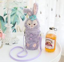 Плюшевая сумка для бутылки мультяшная с кроликом креативная