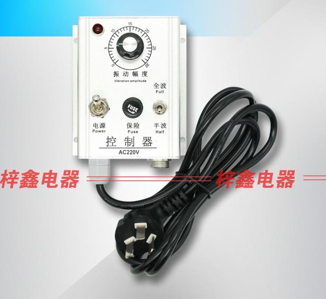 10A 220V Vibration Plate Controller Vibration Plate High Current Full Wave Half Wave Controller Vibration Plate