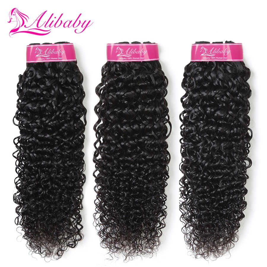 Alibaby Brazilian Hair Weave Bundles Non Remy 100% Human Hair Weave Natural Color Jerry Curl Human Hair Curly Weave Bundles