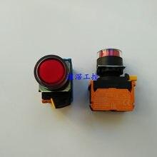 Não com interruptor de botão de travamento automático claro A22NN-BGM-NRA-G122-NN