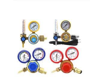 Кислород/пропан/ацетилен/аргон регулятор давления расходомер газовый регулятор РАСХОДОМЕР аргоновый регулятор клапан Бесплатная доставк...