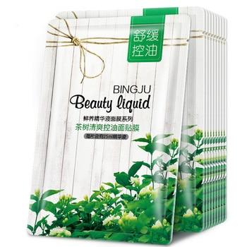 10 Pieces Tea Tree Aloe Orange Refreshing Control Oil Silk Mask Rehydration Moisturizing Soothing Skin Care