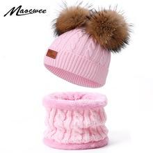 Детские шапки, шарф, шапка, комплект для девочек, Женская помпоновая шапочка, шапка, сохраняющая тепло, зимняя вязаная шапка, вязаная крючком, одноцветная Женская